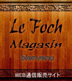 kanban foch - サック SAC CK 黒#1