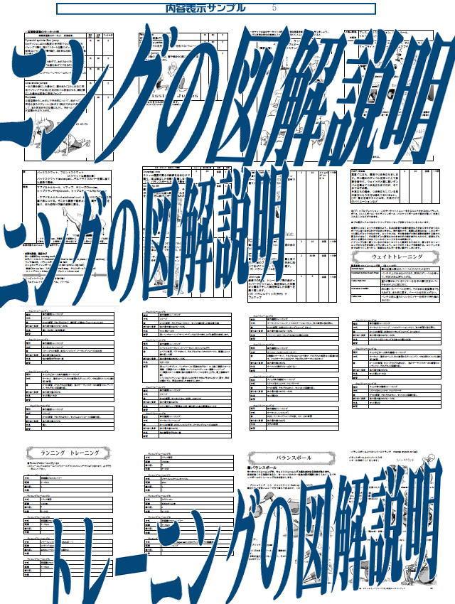 book3 mokuji 005 - カヌーカヤックジャパン史上最強エーネストブック
