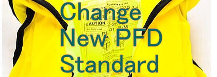 tit aus pfd standard - AS4578 オーストラリアPFD規格について