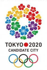 mendokusai logo - 東京オリンピックのスラロームコースを65億かけて作るべきなのか