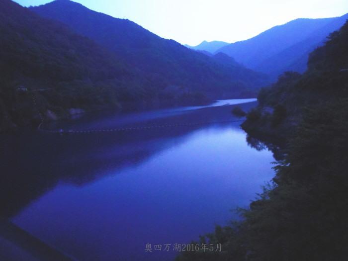 IMGP2355 - 奥四万湖(おくしまこ)