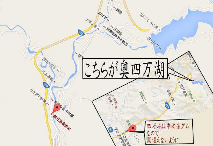 奥 万 四 県 湖 群馬