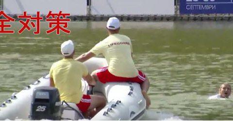 スプリント練習など選手サポート用エンジン付きボート