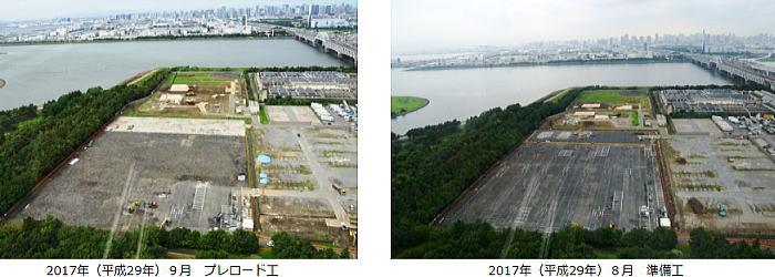 edogawa slm20171006web - 江戸川区カヌー・スラローム会場と水の森水上競技場の建設状況2017年10月