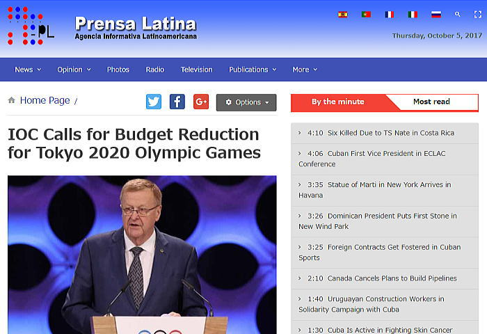 olympic more reduce1005 - IOC東京オリンピック選手村を簡素化しろ