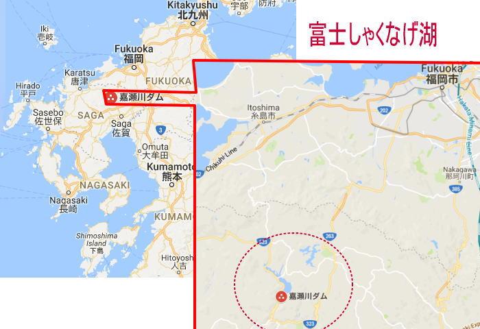 hujisyakunage plan - 佐賀市富士しゃくなげ湖レガッタ改造国体仕様予定