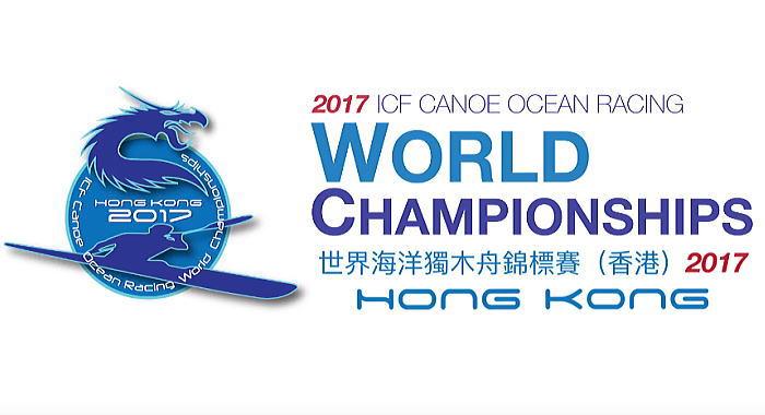 tit hongkong ss2017 - カヌーオーシャンレーシング世界選手権2017香港