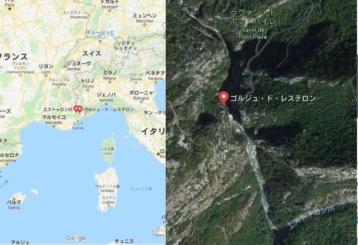 lesteron de plan - Gorges du Esteron レステロン渓谷