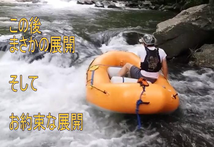 douga gomuboat - 毎日暑いのでボート動画