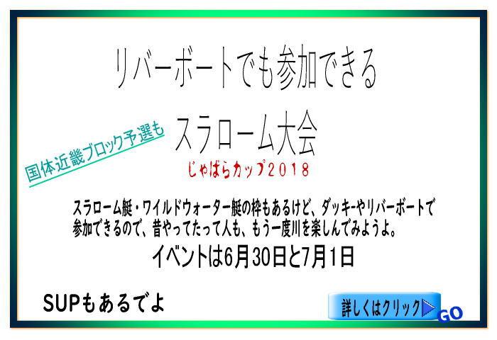 jyab pr700 2 - ピリオダイゼーション(トレーニング)