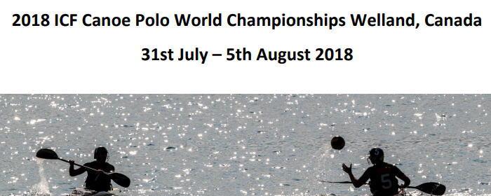 poro18 jpn tit - カヌーポロ世界選手権2018カナダ