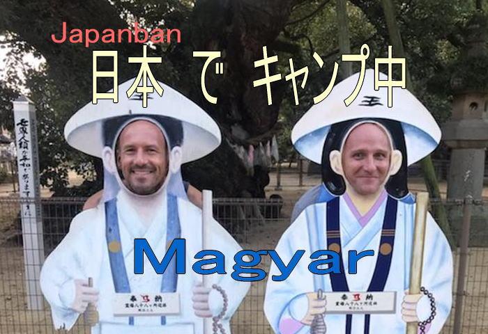 hungarian - スプリント・チームハンガリー香川で合宿中