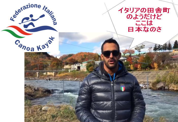 aomoriken 01 - 青森県イタリア国カヌースラローム合宿協定