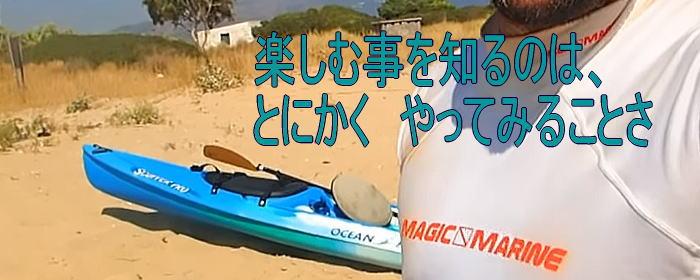 camp 007 - 海外マガジンのツーリングと日本の・・・その3