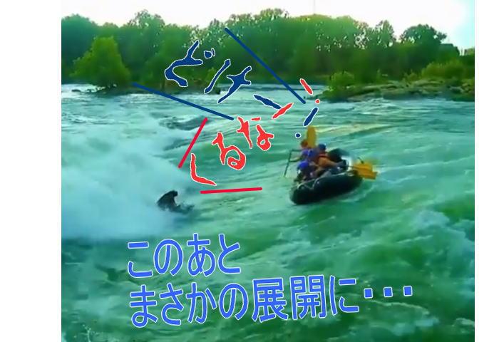raftboad01 - ショートボードにラフトが突っ込んでくる