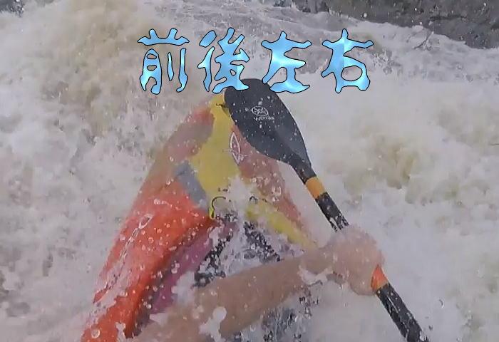 arekuruu - 川だけど海の遭難死亡の原因にも共通する動画