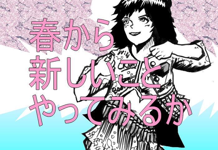 sasie2019haru - カヌー・カヤックの季節が始まりましたヨ。