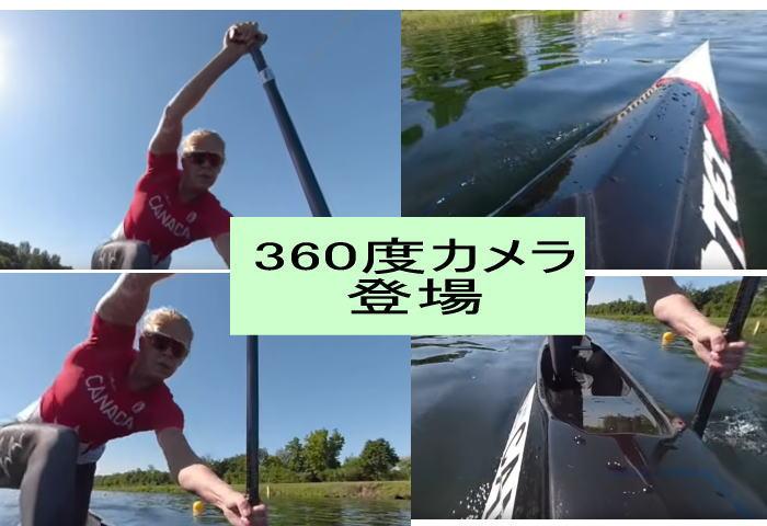 lapointo360 - ローランスラポワントの360度カメラ動画