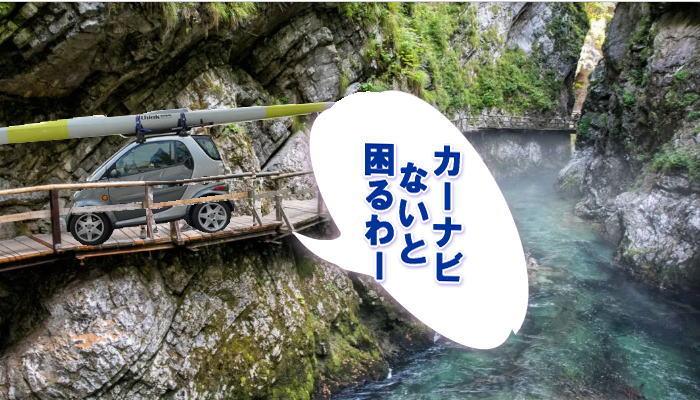 tit sumaho - スマホながら運転は罰則がすごい12月から道路交通法改正