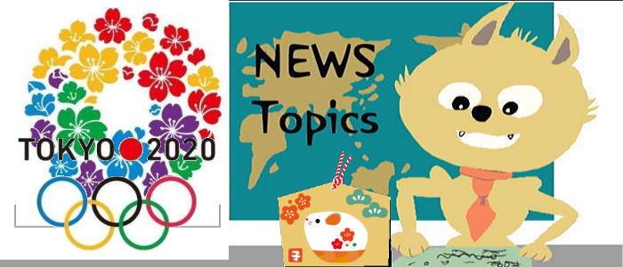 iinu news olympic - 国際カヌー連盟今後の世界のレースイベントの開催について発表