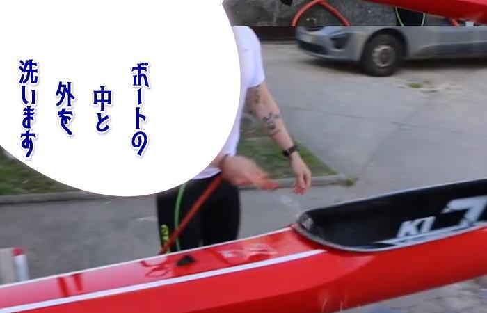 nelo 001 - ネロ社エコ戦略ボートを発表