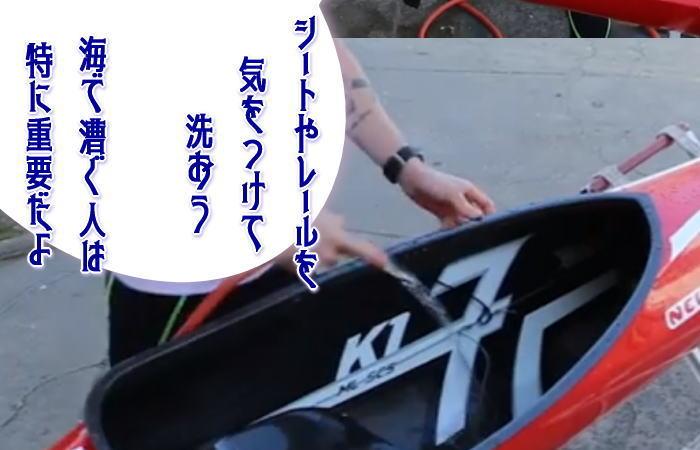 nelo 002 - ネロ社エコ戦略ボートを発表