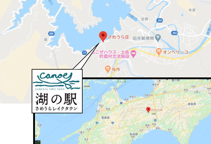 20200603 sameura4 - 高知県土佐にカヌーファンを待ってるスポットがもうすぐオープンするぜ