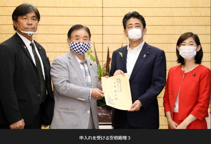 20200705olympic2 - 2020年東京オリンピックはまた開催に向けて動き出したぞー
