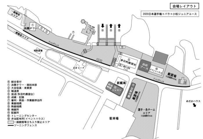 20200911japanspr01 - 2020カヌースプリント日本選手権大会開催