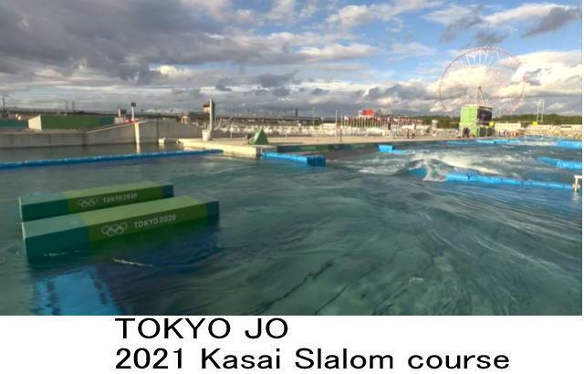 tokyo jo tit - Tokyo Olympic K1M C1W 予選1予選2 Heat