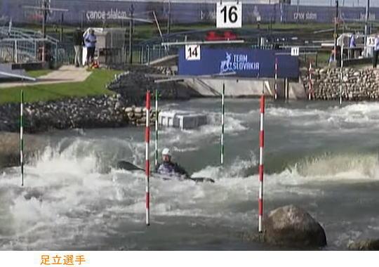 210923WCHslm adati - カヌースラロームとワイルドウォーター 世界選手権2021 スロバキア カヤック予選結果