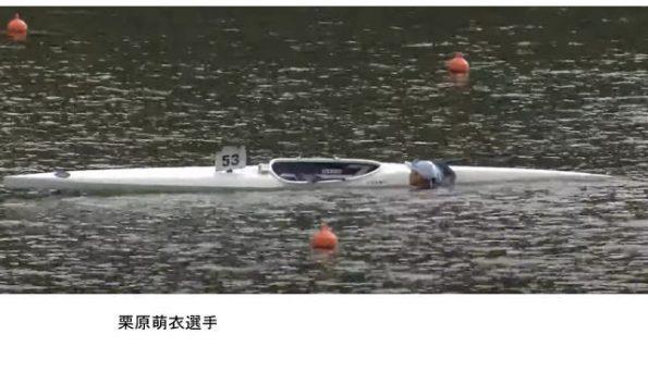ckmarathon kuri 595x353 - カヌーカヤックマラソン世界選手権2021ルーマニア初日の日本選手の成績