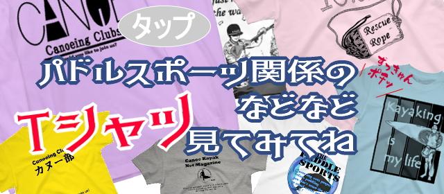 t afiche11 - 三重国体キャンセル決定9月24日総会