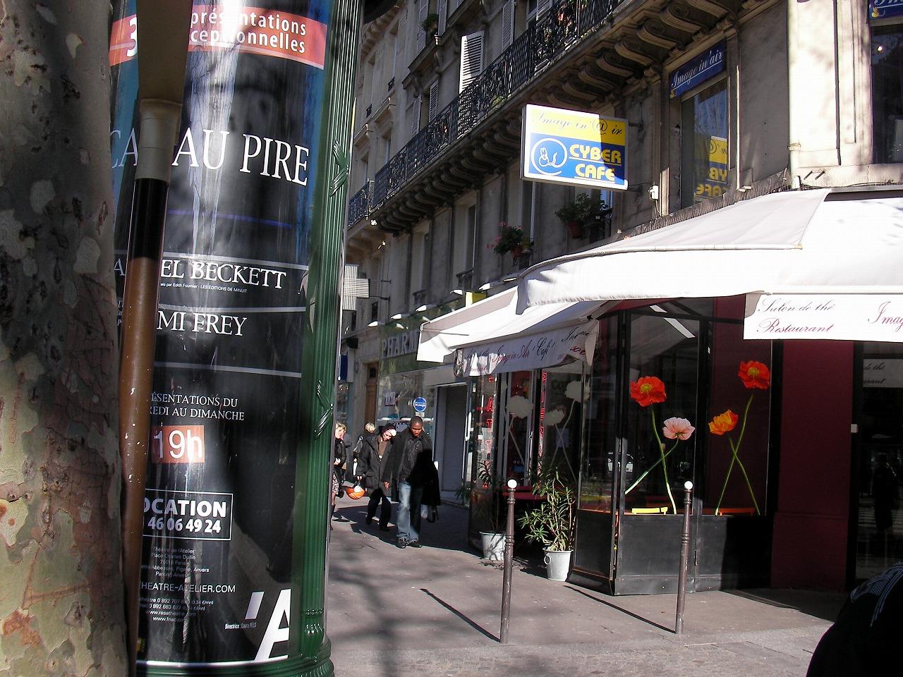 SANY0154 1 - パリの飲み物自動販売機